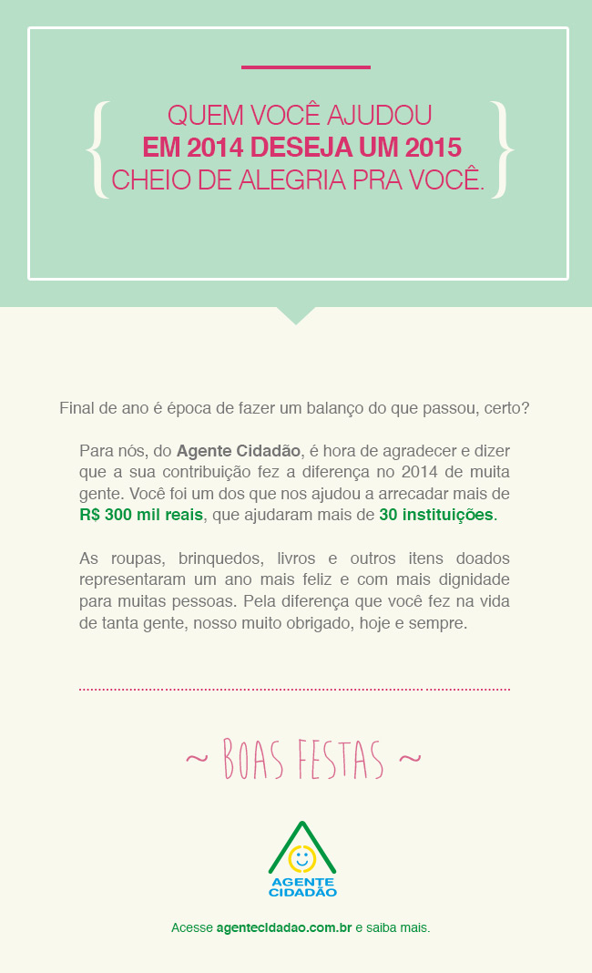 email_agradecimento_V2